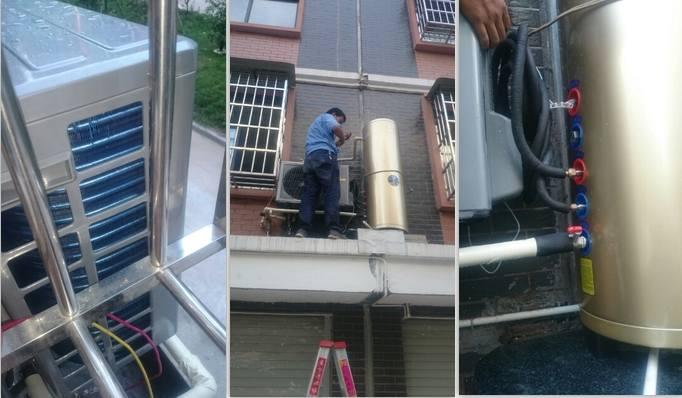 江西抚州市南丰县帝康空气能热水器空气能热水工程