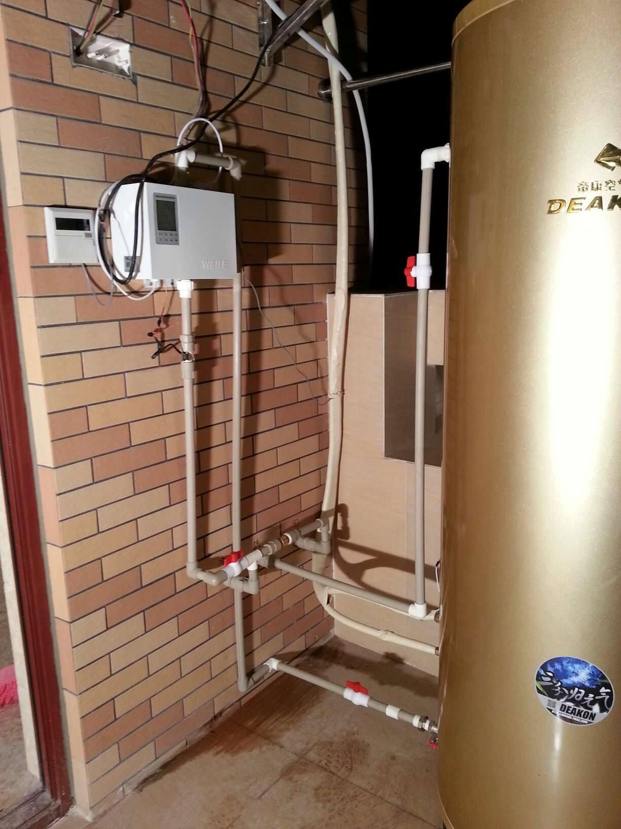 东莞长安镇帝康空气能热水器空气能热水工程