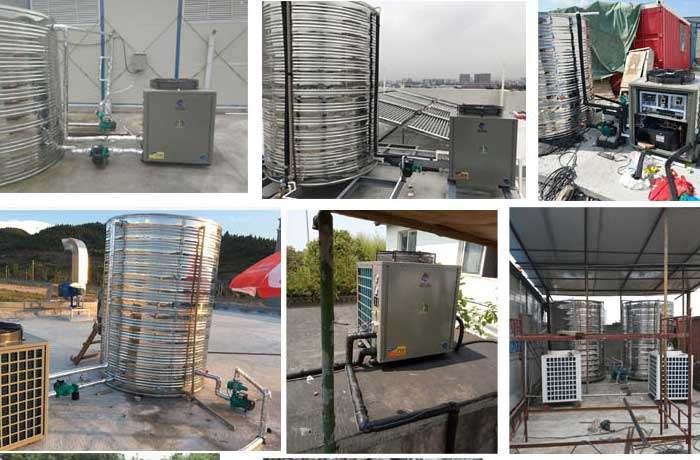 帝康空气能热水器