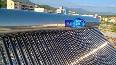 汕尾帝康太空能热水器安装案例