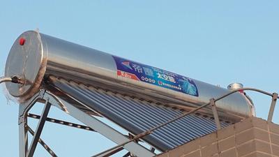 赣州帝康太空能热水器安装案例